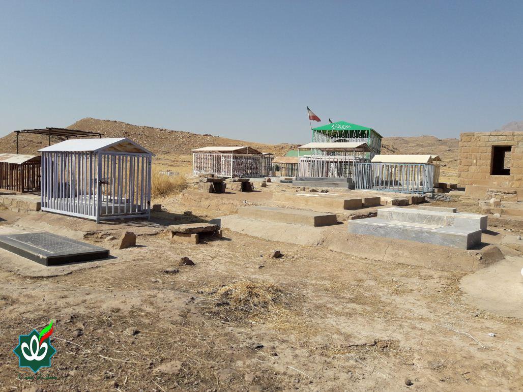 گلزار شهدای روستای آبید (بخش سردشت)