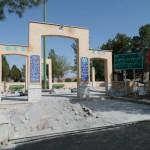 گلزار شهدای روستای قه - نیاسر کاشان