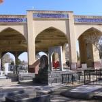 گلزار شهدای شهرستان تاکستان - بهشت فاطمه سلام الله