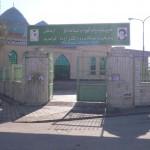 گلزار شهدای روستای شال (شهرستان تاکستان)