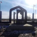گلزارشهدای رامیشان شهرستان کبودرآهنگ - استان همدان