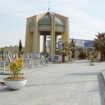 قاب عشق - گلزار شهدای اصفهان (گلستان شهدا)