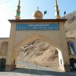 قاب عشق-گلزار شهدای روستای سپه سالار (آسارا - کرج)