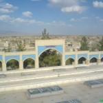 قاب عشق - گلزار شهدای شهر بابک