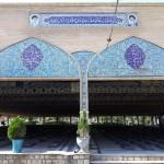 قاب عشق - گلزار شهدای کرمانشاه(باغ فردوس)