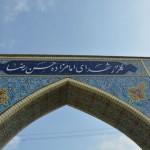 قاب عشق - روستای سروکلا (شهرستان جویبار)