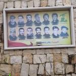 قاب عشق - گلزار شهدای عین قانا (شهرستان نبطیه)