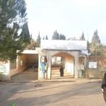 قاب عشق - گلزار شهدای الخیام (شهرستان مرجعیون)