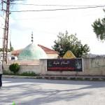 قاب عشق - گلزار شهدای قعقعية الصنوبر(شهرستان صیدا)