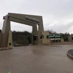 باغ موزه مقاومت لبنان