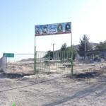 قاب عشق - گلزار شهدای روستای خسروآباد (پل شکسته)