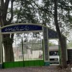 قاب عشق - گلزار شهدای روستای باریکلا (شهرستان نور)