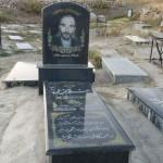 قاب عشق - گلزار شهدای روستای میاب (شهرستان مرند)