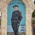 قاب عشق - روستای خربة سلم