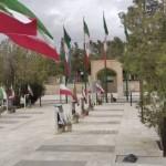 قاب عشق - گلزار شهدای شهرستان کوهپایه