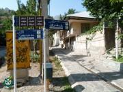 گلزار شهدای روستای سپه سالار - امامزاده ابراهیم علیه السلام