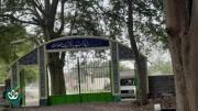 گلزار شهدای روستای باریکلا بخش چمستان شهرستان نور