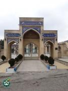 گلزار شهدای شهر بیستون -آستان مقدس امامزاده باقر (علیه السلام)