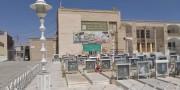 گلزار شهدای شهر نایین - آستان مقدس امامزاده سیدعلی علیه السلام