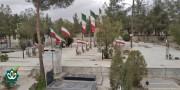 گلزار شهدای شهرستان کوهپایه